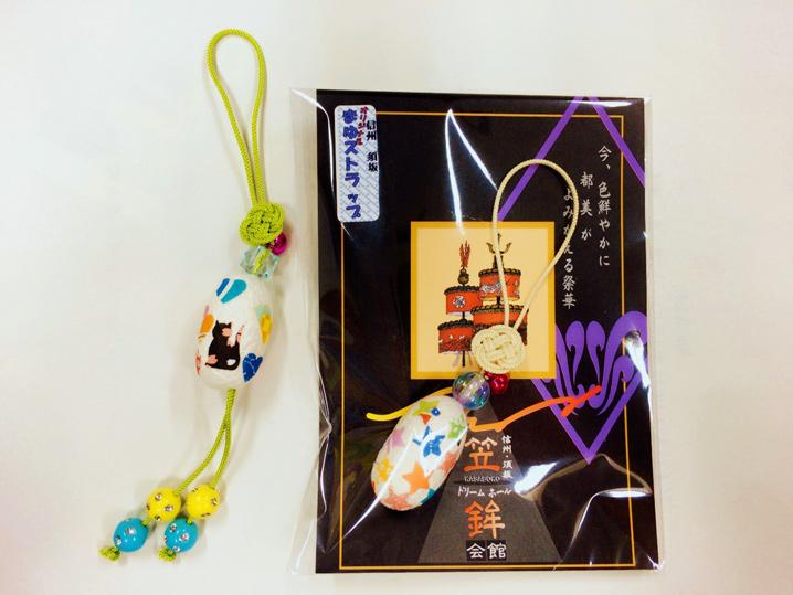 信州・善光寺平アートライン展 in 銀座